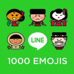 Diseño de 1000 Emoticonos para Line